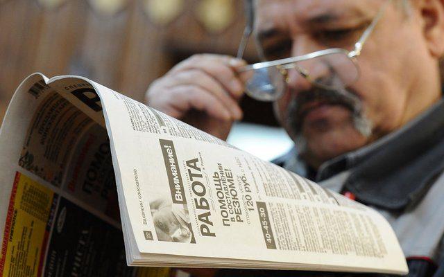Страна работающих пенсионеров