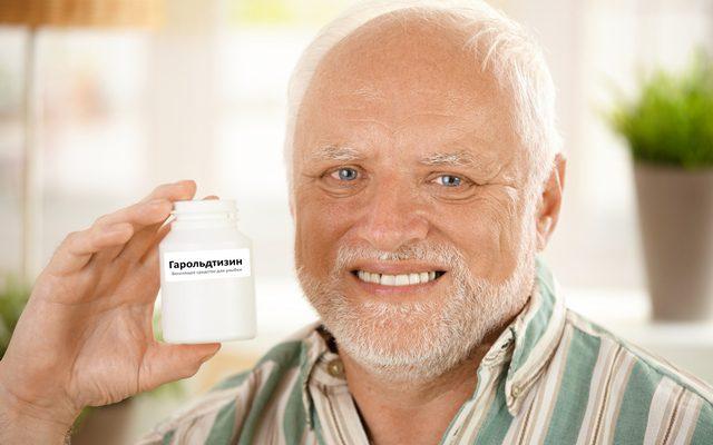 Проверка всех лекарств