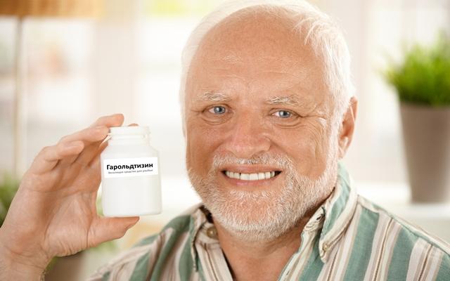 Проверка всех лекарств у пожилых